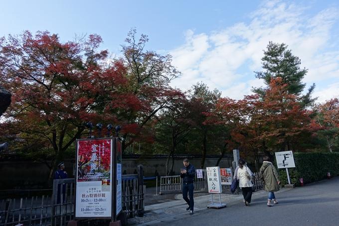 京都紅葉速報_08 No14