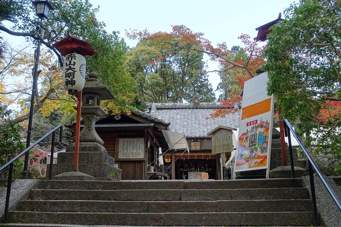赤山禅院・紅葉 No8