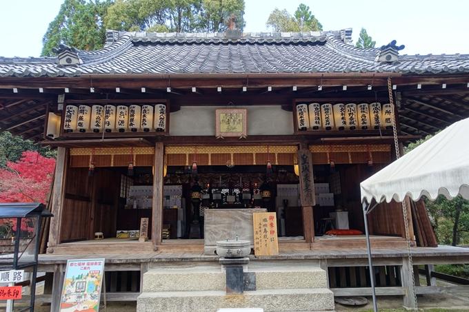 赤山禅院・紅葉 No10
