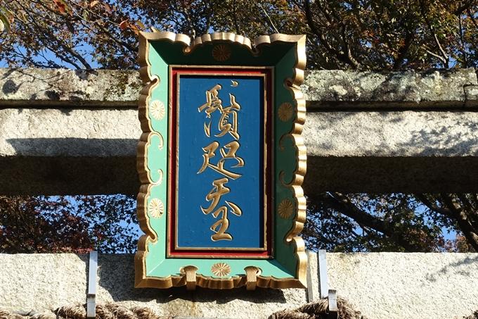 鷺森神社 No8