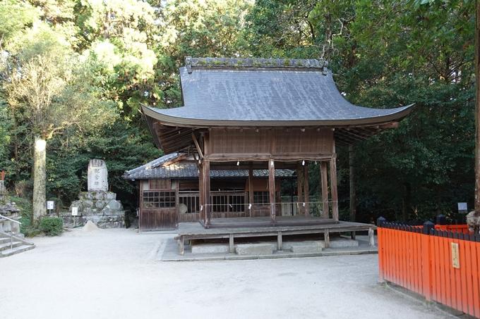 鷺森神社 No18
