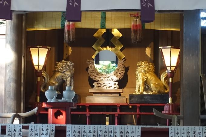 鷺森神社 No22