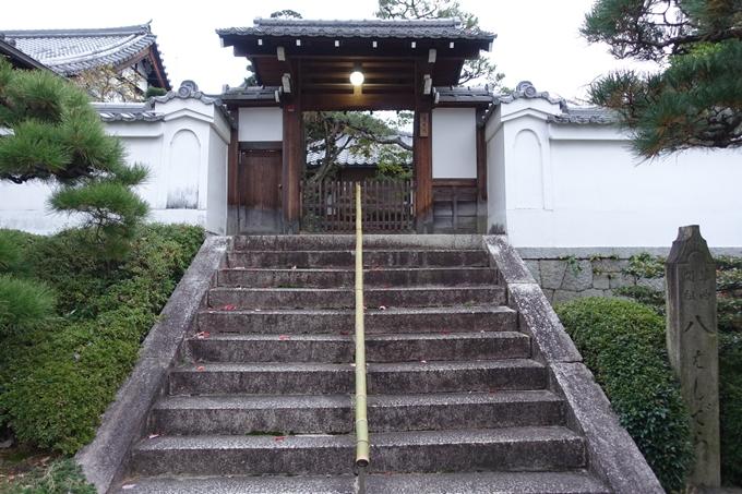 熊野神社 No26