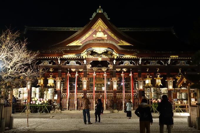 北野天満宮_2017ライトアップ No5