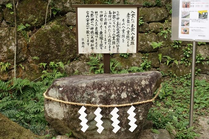 鷺森神社 No32