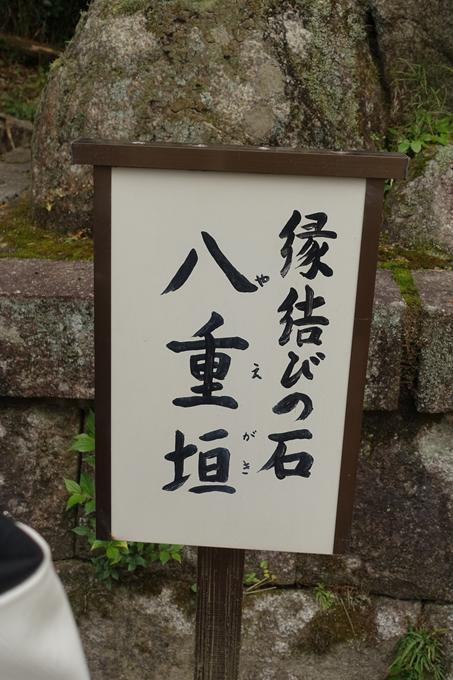鷺森神社 No31