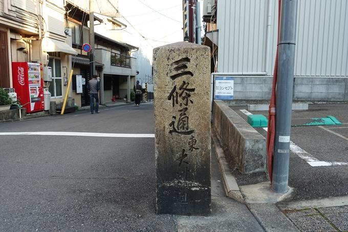 粟田神社 No2