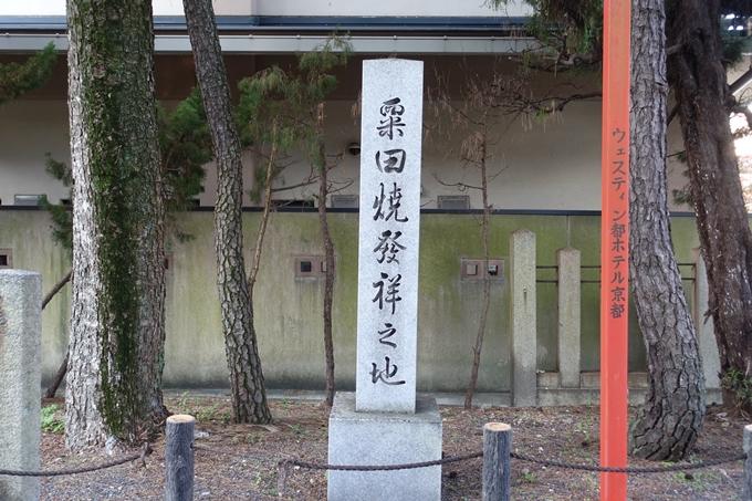 粟田神社 No6