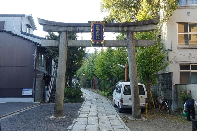 粟田神社 No7