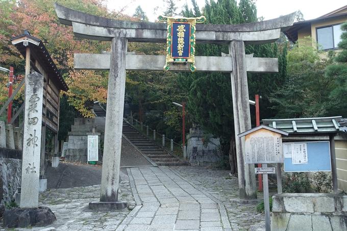 粟田神社 No9