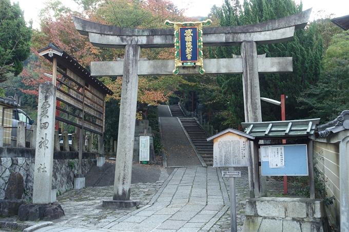 鍛冶神社 No2