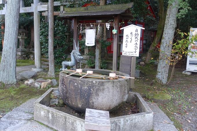 粟田神社 No17