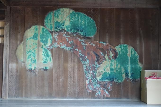 粟田神社 No21