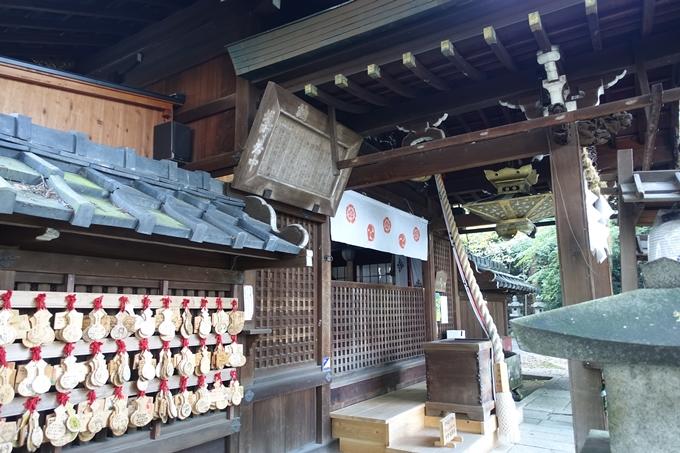 粟田神社 No25
