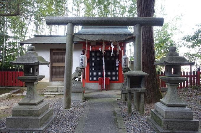 粟田神社 No29