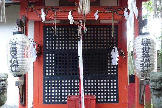 粟田神社 No31