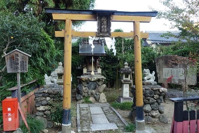 鍛冶神社 No3