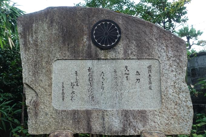 鍛冶神社 No5