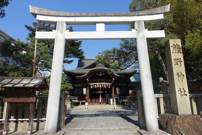 熊野神社 No3