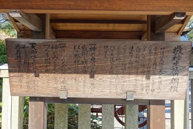 熊野神社 No5
