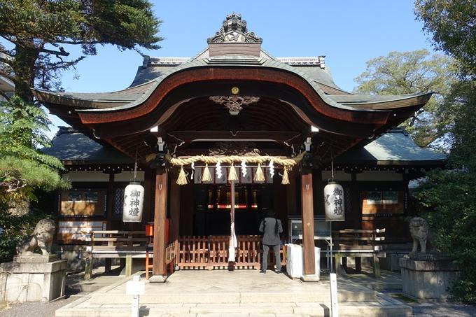 熊野神社 No11