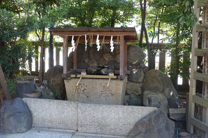 熊野神社 No9