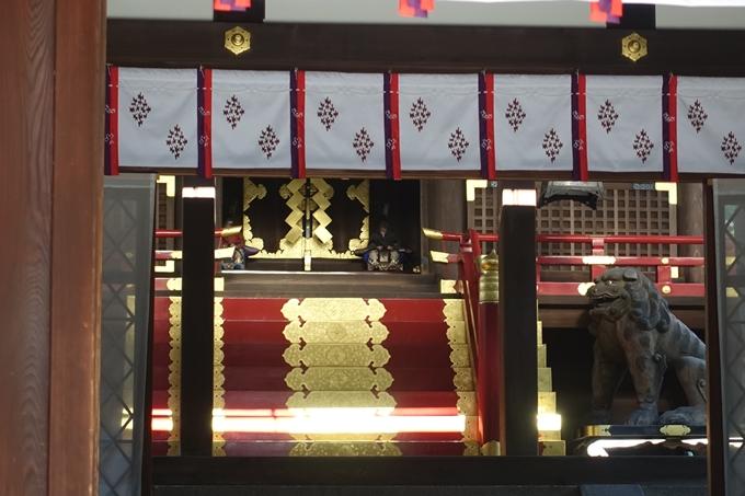 熊野神社 No14