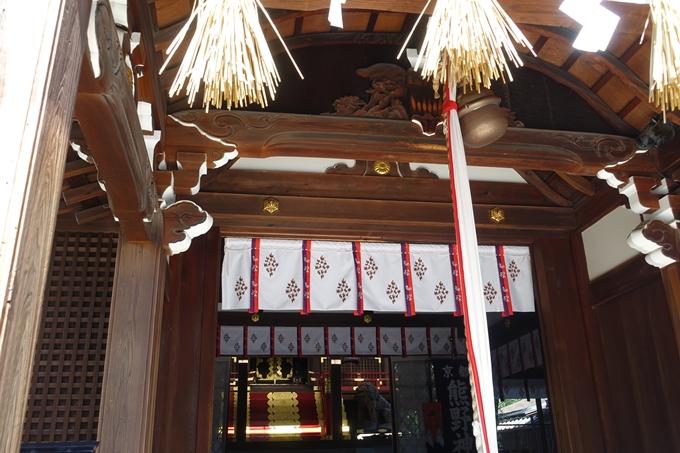 熊野神社 No12