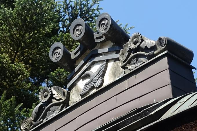 熊野神社 No8