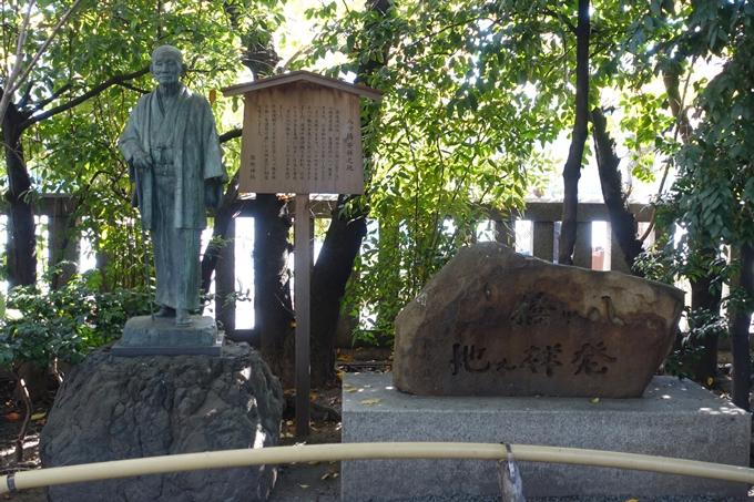 熊野神社 No22