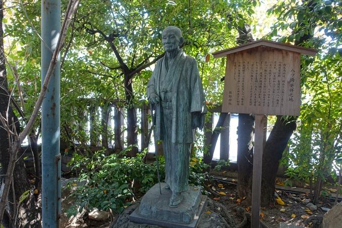 熊野神社 No24