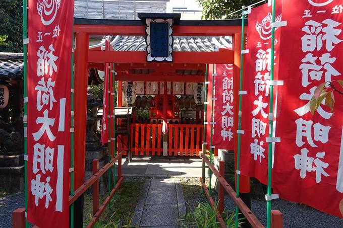 熊野神社 No17