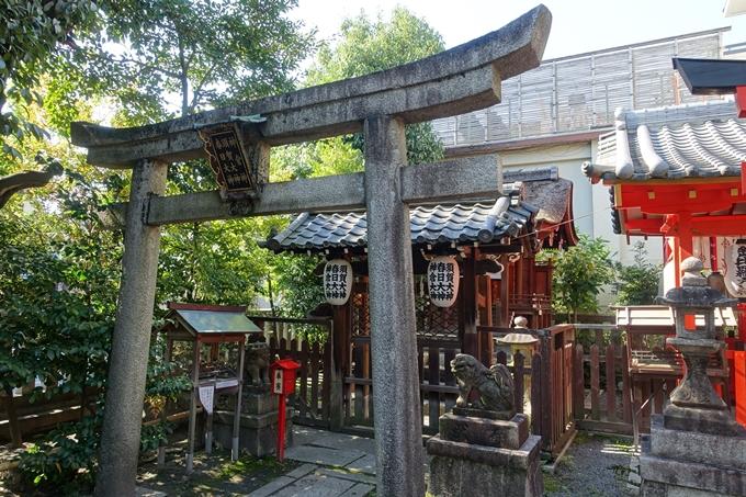 熊野神社 No20