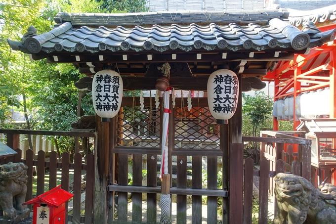 熊野神社 No21