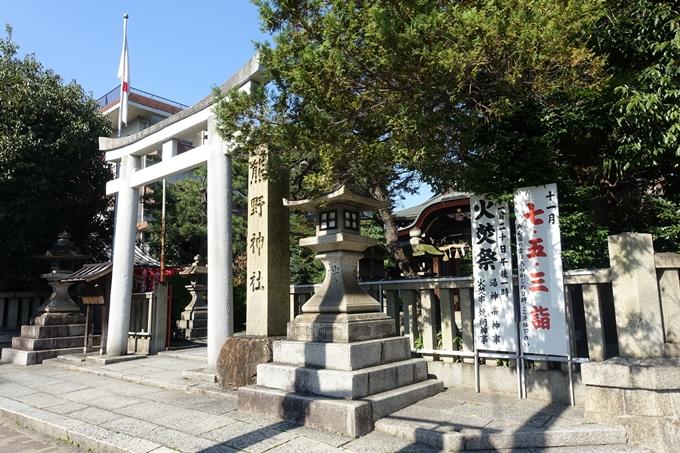 熊野神社 No2