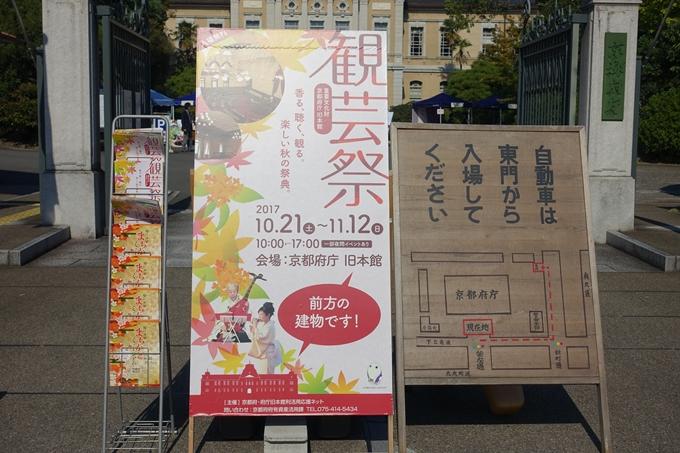 京都府庁 No6
