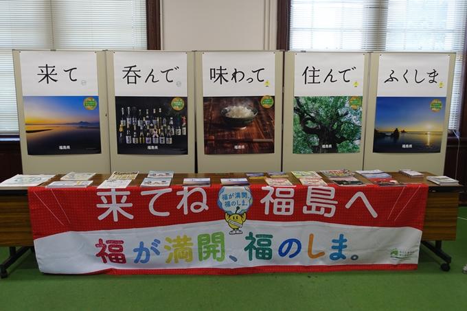 京都府庁 No53