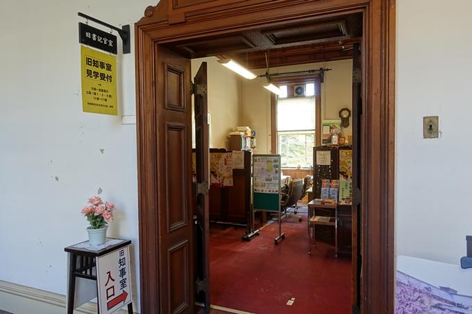 京都府庁 No41