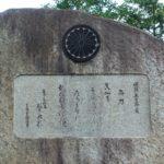 鍛冶神社 刀剣の聖地