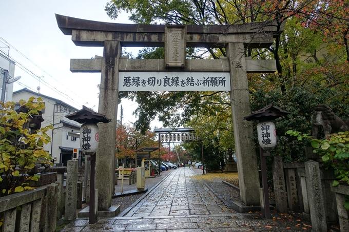 安井金毘羅宮 No2