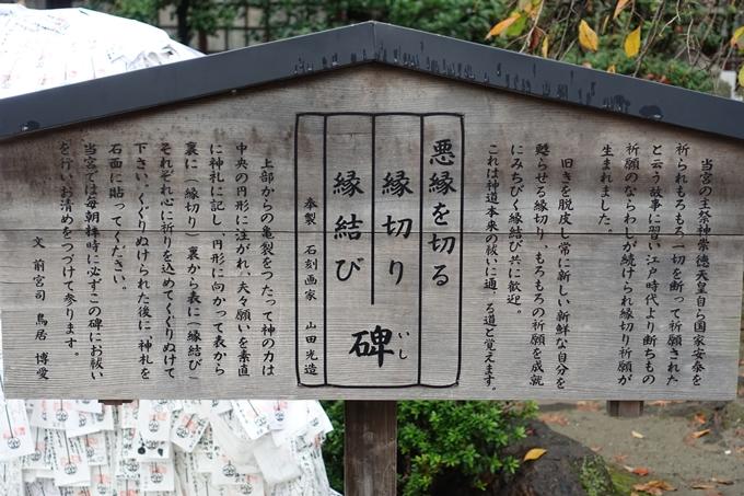 安井金毘羅宮 No6