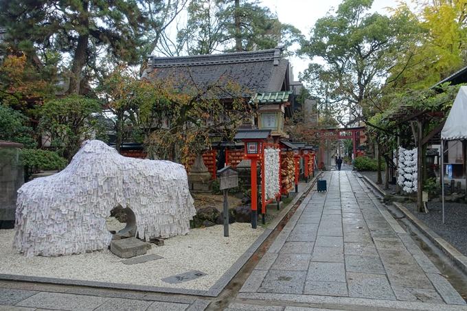 安井金毘羅宮 No10