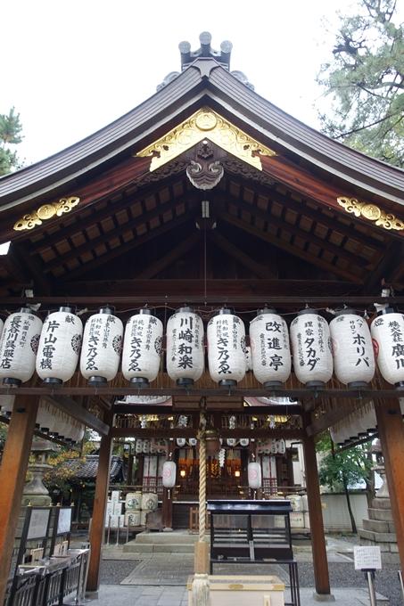 安井金毘羅宮 No11