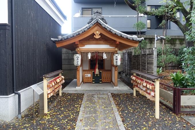 安井金毘羅宮 No15