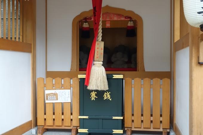 安井金毘羅宮 No18