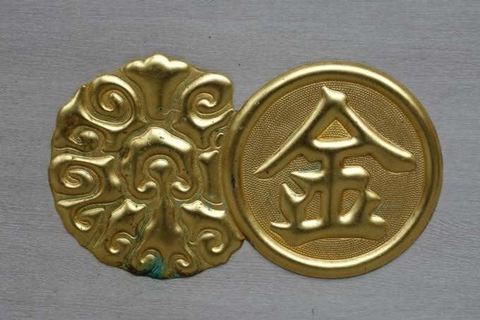 安井金毘羅宮 No24