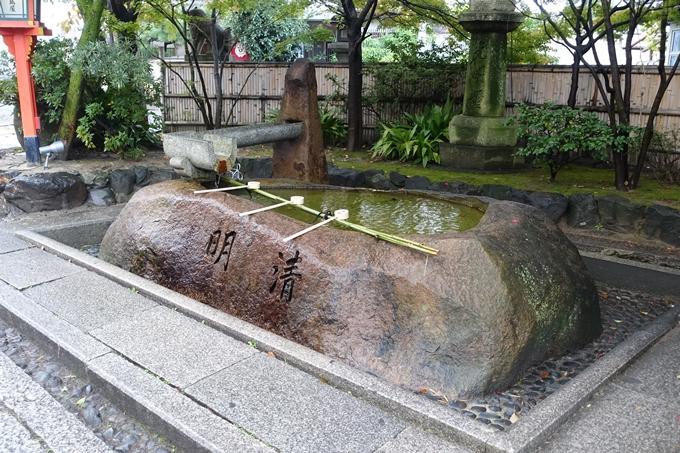 安井金毘羅宮 No25