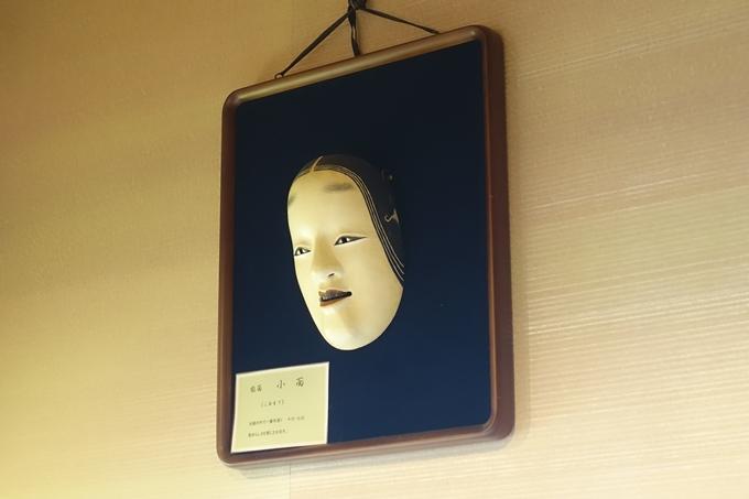 一乗寺中谷 No11