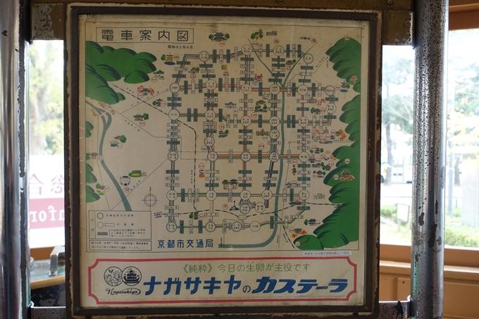 京都市電 岡崎公園紅葉 No29