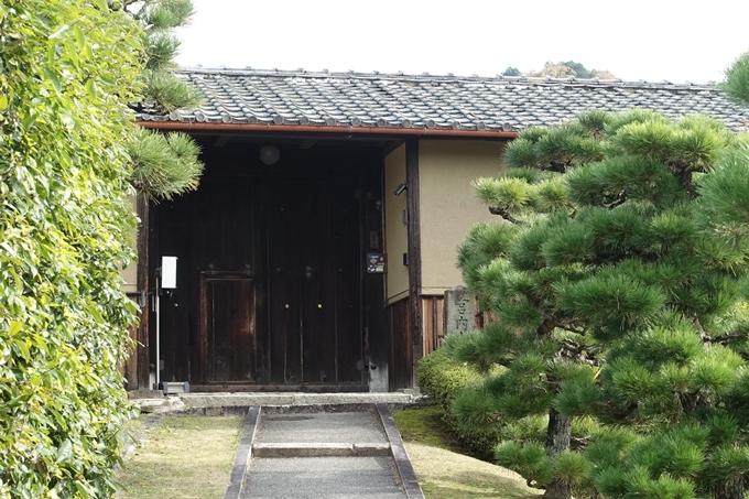 一乗寺跡 No7